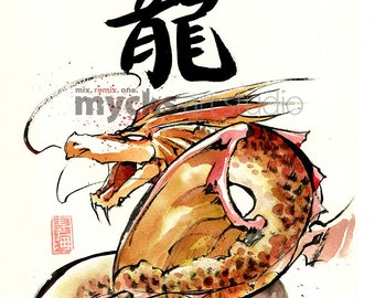 PRINT Dragon Japanese Calligraphy with Original Painting
