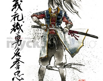 PRINT Female Samurai Drawing Sword 7 Virtues 8x10