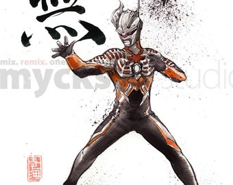 Ultraman Darklops Zero with Calligraphy Emptiness 8x10 print