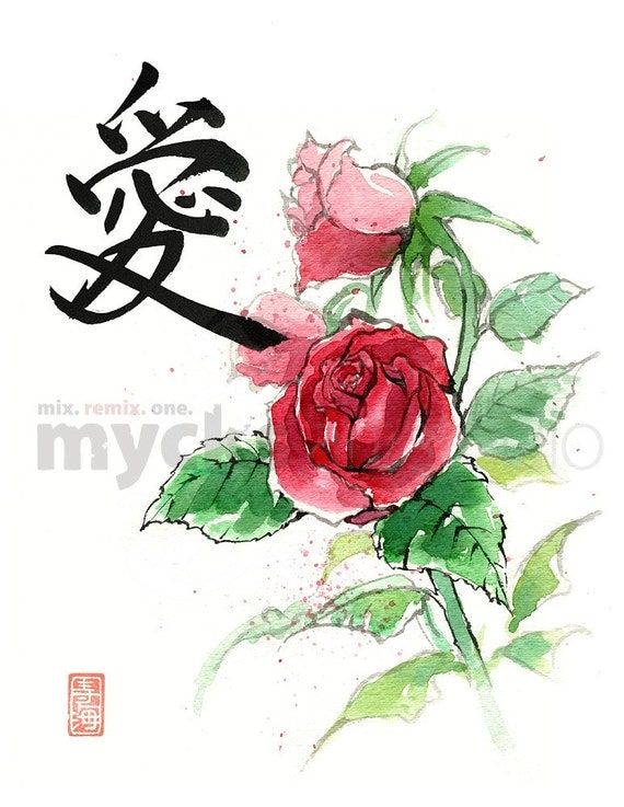 8x10 Print Japanese Calligraphy LOVE with painting of Red Roses