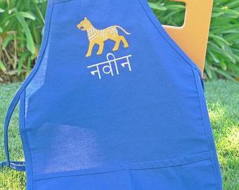 Personalized Kids Apron Blue Animal Tiger - ENGLISH