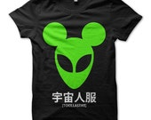 TO KILL A STAR Alien T Shirt