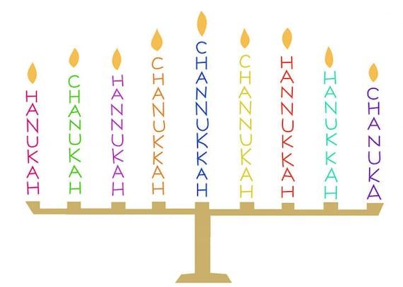 Funny Hanukkah Card, Menorah Greeting Card, Blank Chanukah Card, Jewish Holiday Card