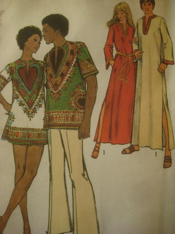 Vintage Simplicity 5043 Sewing Pattern 1970s Dashiki Pattern