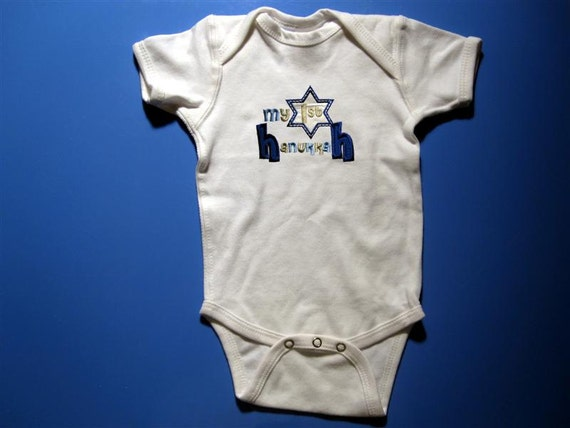 Embroidery and Appliqued My 1st Hanukkah Baby one piece
