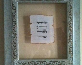 Judaica Psalm, Verse  handscribed on parchment