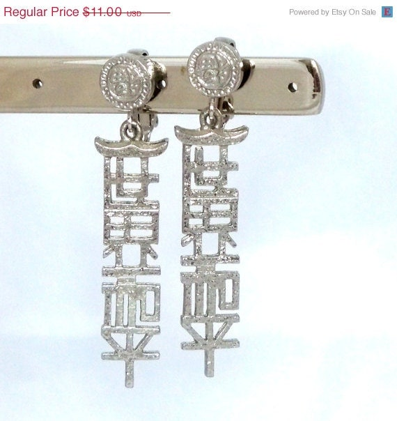 BLACK FRIDAY SALE Vintage 1960s Drop Earrings World Peace Chinese Silver Signed Celebrity Clip On