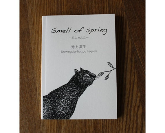 Reserved listing for Randy / Little Book - Smell of spring / Drawing by Natsuo Ikegami