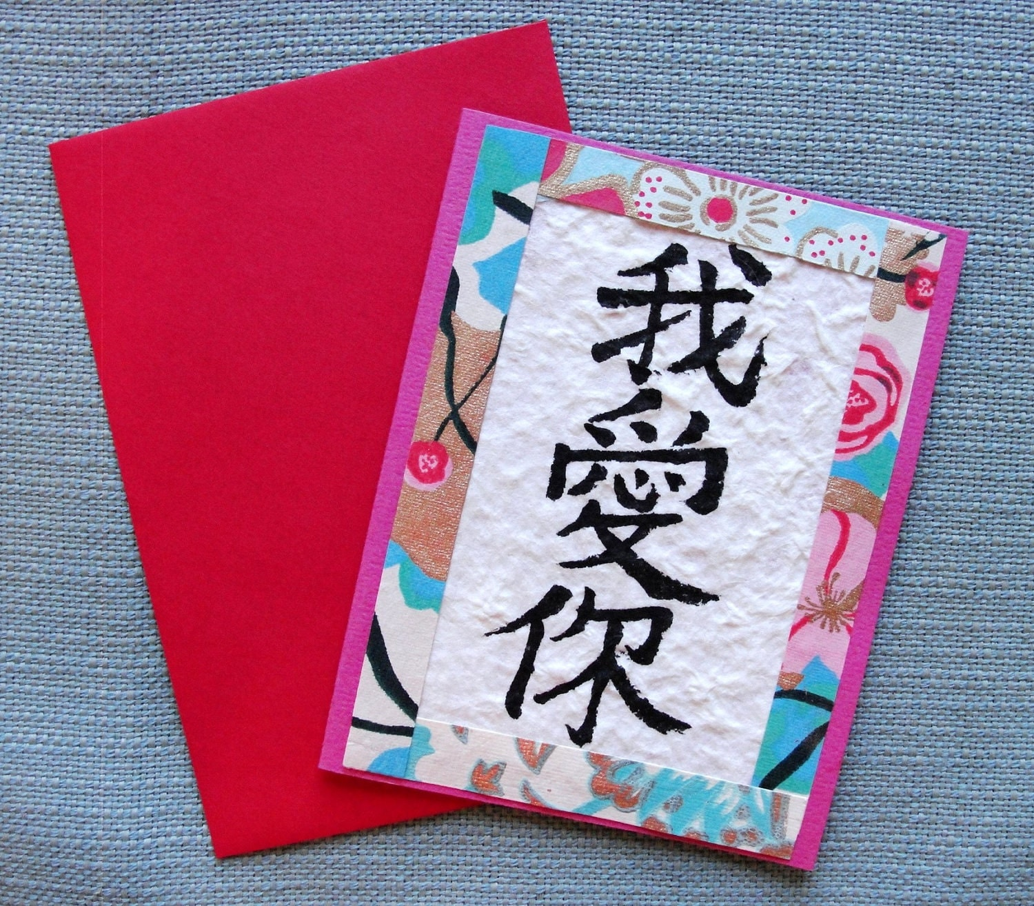 Chinese calligraphy handmade card birthday by