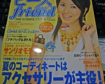 Out of Print DIY Japanese Beads Friend Summer 2006 Japanese beading book Vol 11 Craft Book