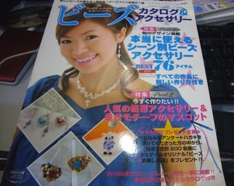 Out of Print DIY Japanese Beads Catalogue and Accessories Japanese beading book no.2420 Craft Book