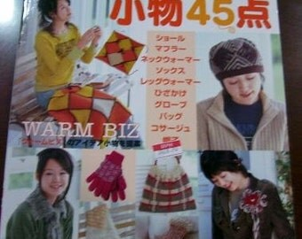 Out of Print DIY Japanese Crochet Knitting Craft Book 45 Designs Hobby Crochet Enthusiasts Design book