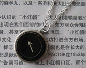 Typewriter key necklace - black key arrow