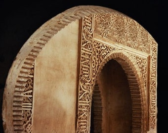 Romantic Moorish Alhambra Arch - 8x10 Fine Art Photography.  Warm neutral tones of amber, ochre, charcoal pictures for wall decor.