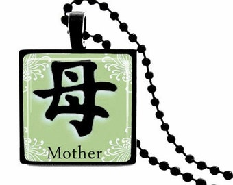 Mother Kanji  METAL FRAMED Glass Tile Necklace  INCLUDES Chain
