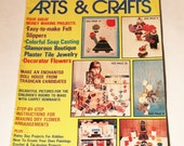 PIF Listing - Vintage 1972 Lady's Circle Craft Magazine