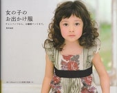 Cute dress and items for Princesses Japanese craft book