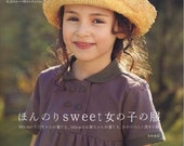 Sweet GIRLS'  clothes Japanese craft book