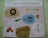 Kawaii point EMBROIDERY Japanese craft book