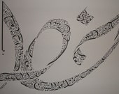Original Arabic Calligraphy Print- Magritte NQ012