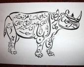Original Arabic Calligraphy- Rhino NQ015