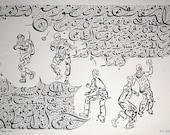 Original Arabic Calligraphy Print- Palestine NQ009