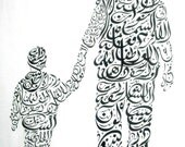 Arabic Calligraphy Print - Children Are Our Future Poem NQ028