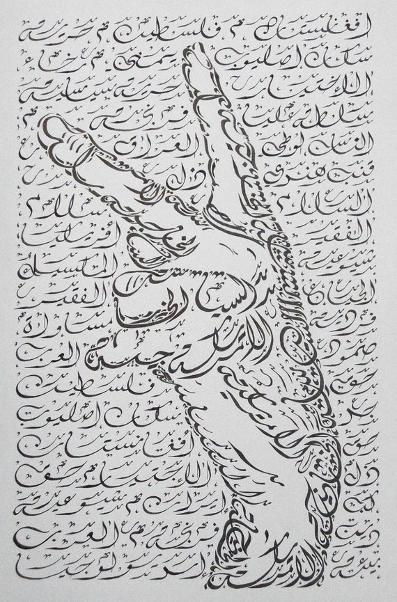 Arabic Calligraphy Print - American Foreign Policy Two: The V Sign NQ003