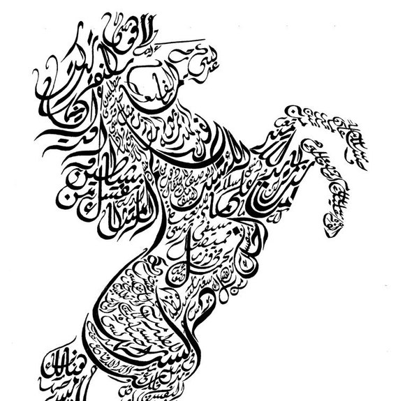 Arabic Calligraphy Print Darwish 39 S Horse By Everittebarbee