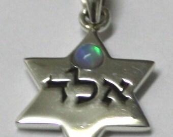 Silver 925 Israel Kabbalah Pendant ALAD Amulet Jewelry
