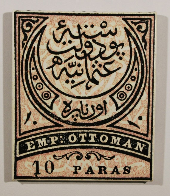 Ottoman Empire Postage Stamp from 1876 Enlarged on Canvas