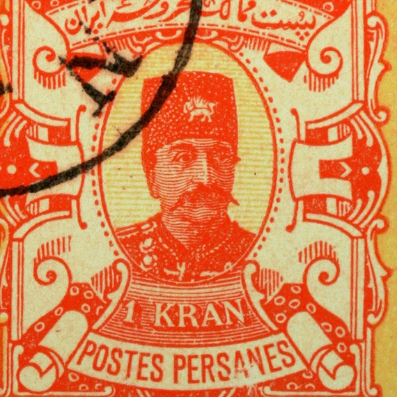 Persian Shah on Mounted Canvas Print of Postage Stamp from 1894