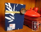Japanese Jute Journal