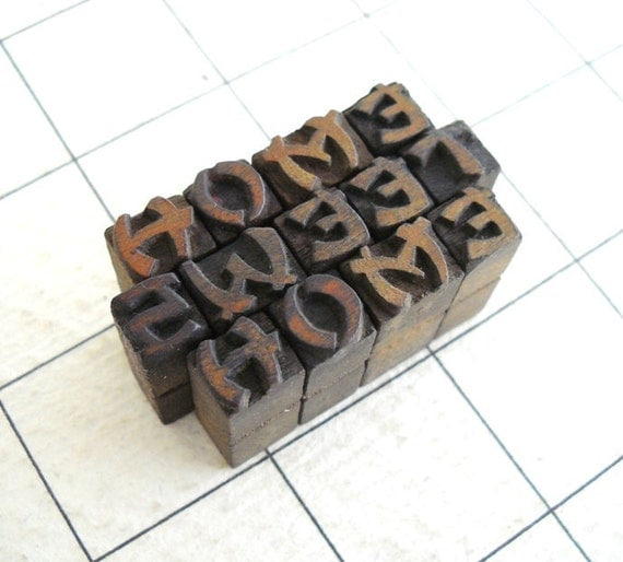 SALE - Home Sweet Home - 13 Vintage Letterpress Mini Wooden Letters - Micro Series - LB59