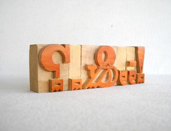 Set of 6 Designer Letterpress Wood Punctuation Marks - VB20