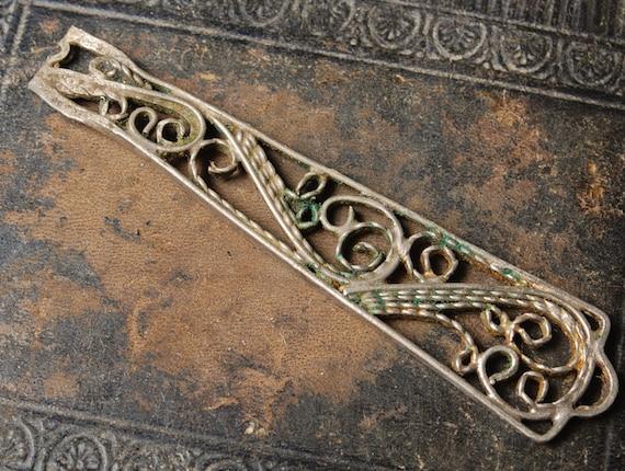Vintage metal filigree plate.