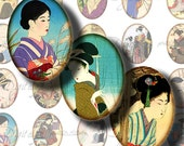 Japanese Ladies (1) Digital Collage Sheet  with Asian Women from the past - Ovals 30x40mm or smaller - Buy 3 Get 1 Extra Free