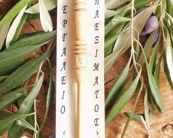 Hand made Greek olive wood crochet hook inlaid with rose quartz  gemstone