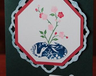 Asian Vase Thank You Card