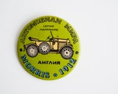 Vintage Russian Plastic Pin - World Cars Morris England 1912 - Yellow Car on Green