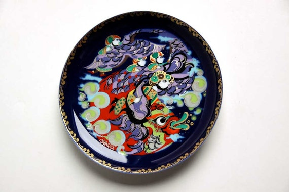 Vintage Wall Plate with a Gift Box (5) - Bjørn Wiinblad for Rosenthal