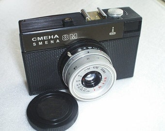 Vintage SMENA-8M Russian Camera from viktan