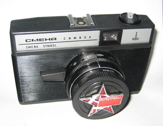 Russian Camera SMENA-SYMBOL from viktan