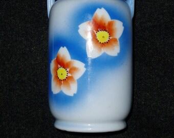 Floral Vase, Japanese, 1960s, Home Decor