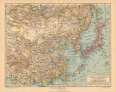 1886 Original Antique Dated Map of China and Japan in the 19th Century