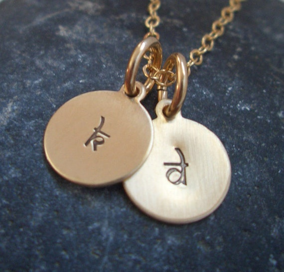 Personalized gold filled hand stamped charm necklace