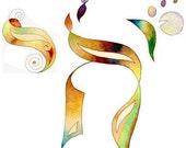 Chalom Chai -  The Dream of Life - Judaica Jewish Hebrew Art Signed Bar or Bat Mitzvah Gift Print by Adam Rhine