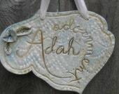Baby Name and Meaning Plaque or wall hanging