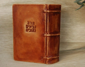 The Bible,Holy scriptures bound in leather,