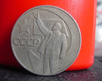 1 Ruble coin from Russia Soviet Union - Ruble - Lenin 1967 - Vintage Metal Coin - USSR - Anniversary Coin
